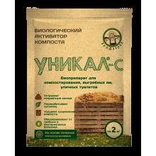 УНИКАЛ®-с  Биологический активатор компоста